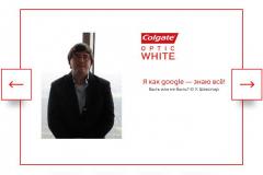 Я в рекламной кампании Colgate