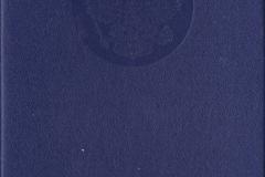 Обложка диплома МГТУ МАМИ